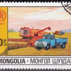 Sellos: 1981 - MONGOLIA - 60º ANIVERSARIO DE LA INDEPENDENCIA - AGRICULTURA - MICHEL 1385. Lote 102686331