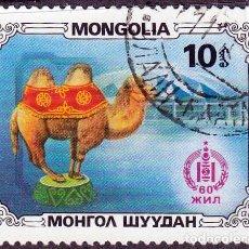 Sellos: 1981 - MONGOLIA - 60º ANIVERSARIO DE LA INDEPENDENCIA - CIRCO - MICHEL 1421. Lote 102689911