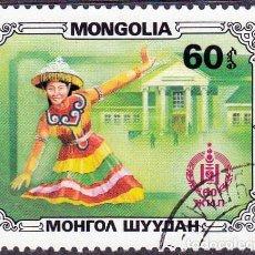 Sellos: 1981 - MONGOLIA - 60º ANIVERSARIO DE LA INDEPENDENCIA - DANZA - MICHEL 1425. Lote 102690011