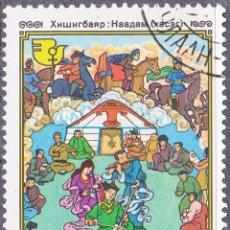 Sellos: 1981 - MONGOLIA - AÑO INTERNACIONAL DE LA MUJER - FESTIVALES NACIONALES - MICHEL 1438. Lote 102690599