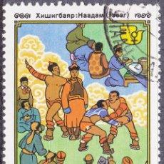 Sellos: 1981 - MONGOLIA - AÑO INTERNACIONAL DE LA MUJER - FESTIVALES NACIONALES - MICHEL 1439. Lote 102690663