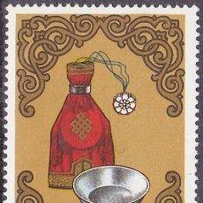 Sellos: 1987 - MONGOLIA - USOS Y COSTUMBRES - MICHEL 1895. Lote 102730607