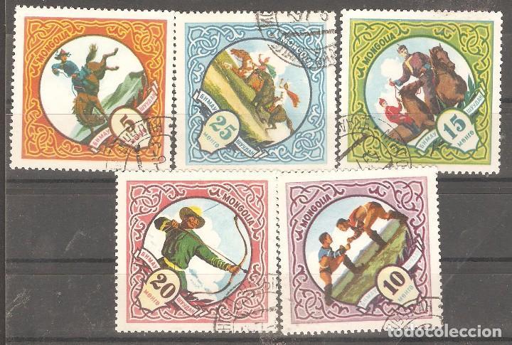 MONGOLIA,1959,CAT.YT.134/138 (Sellos - Extranjero - Asia - Mongolia)