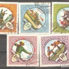 Sellos: MONGOLIA,1959,CAT.YT.134/138. Lote 102963395