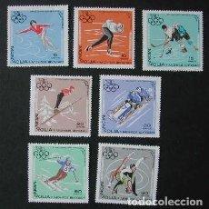 Sellos: MONGOLIA 1968 - OLYMPICS GRENOBLE 68 - YVERT Nº 417-423**. Lote 103314743