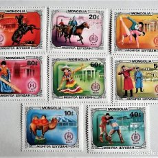 Sellos: MONGOLIA. 1143/50 ARTES Y DEPORTES: CIRCO, CABALLEROS, LUCHA, TIRO CON ARCO, DANZA Y CANTO, MÚSICA,. Lote 106113586