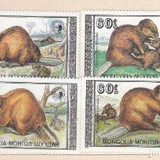 Sellos: MONGOLIA SERIE COMPLETA MUY GRANDE NUEVOS** TEMATICA ANIMALES 48540. Lote 106195407