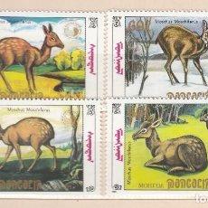 Sellos: MONGOLIA SERIE COMPLETA MUY GRANDES NUEVOS** TEMATICA ANIMALES 48360. Lote 106195743