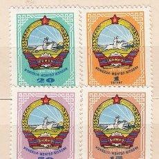 Sellos: MONGOLIA SERIE COMPLETA MUY GRANDES NUEVOS** TEMATICA DEPORTES 50634. Lote 106196903