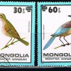 Sellos: MONGOLIA - LOTE DE 4 SELLOS - AVES (USADO) LOTE 22. Lote 106643759
