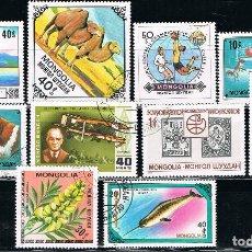 Sellos: MONGOLIA - LOTE DE 10 SELLOS - VARIOS (USADO) LOTE 23. Lote 106644991