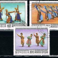 Sellos: MONGOLIA - LOTE DE 3 SELLOS - FOLCLORE (USADO) LOTE 25. Lote 106645659