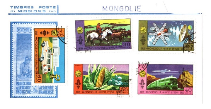 TIMBRES POSTE DES MISSIONS. MONGOLIE. (Sellos - Extranjero - Asia - Mongolia)