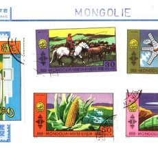 Sellos: TIMBRES POSTE DES MISSIONS. MONGOLIE.. Lote 109338847
