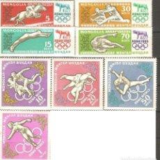 Briefmarken - MONGOLIA,1960.CAT.YT.171/178. - 112308403