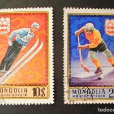 Sellos: 2 SELLOS 1975 MONGOLIA JUEGOS OLÍMPICOS INNSBRUCK AUSTRIA. Lote 113080095