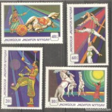 Sellos: MONGOLIA,1974.CAT.YT.711/714.. Lote 113471391