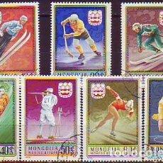 Sellos: MONGOLIA YVERT 825/31 JUEGOS OLÍMPICOS. Lote 113919367