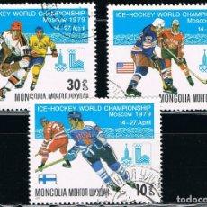 Sellos: MONGOLIA - LOTE DE 3 SELLOS - HOCKEY (USADO) LOTE 9. Lote 114019623