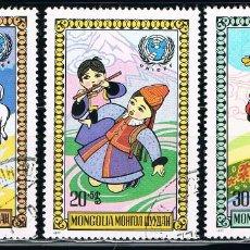 Sellos: MONGOLIA - LOTE DE 3 SELLOS - INFANCIA (USADO) LOTE 20. Lote 114020175