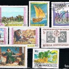 Sellos: MONGOLIA - LOTE DE 10 SELLOS - VARIOS (USADO) LOTE 26. Lote 114020571