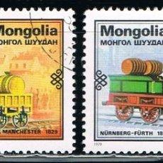 Sellos: MONGOLIA - LOTE DE 2 SELLOS - TRENES (USADO) LOTE 27. Lote 114020879