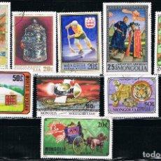 Sellos: MONGOLIA - LOTE DE 10 SELLOS - VARIOS (USADO) LOTE 28. Lote 114021227