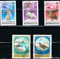 Sellos: MONGOLIA - LOTE DE 5 SELLOS - ANIMALES (USADO) LOTE 29. Lote 114021503