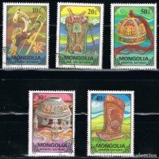 Sellos: MONGOLIA - LOTE DE 5 SELLOS - ARTESANIA (USADO) LOTE 30. Lote 114021871