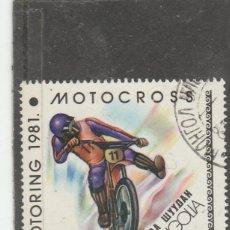 Sellos: MONGOLIA 1981 -YVERT NRO. 1097 - USADO MATASELLO DE FAVOR -DOBLEZ. Lote 115209651