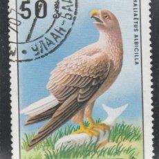 Sellos: MONGOLIA 1970 -YVERT NRO. 535 - USADO MATASELLO DE FAVOR -DOBLEZ. Lote 115209811