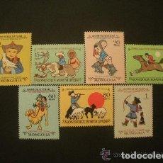Sellos: MONGOLIA 1966 IVERT 390/6 *** DÍA DEL NIÑO - INFANTIL. Lote 117898299