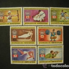 Sellos: MONGOLIA 1976 IVERT 832/8 *** XXI JUEGOS OLIMPICOS DE MONTREAL - DEPORTES. Lote 117898683
