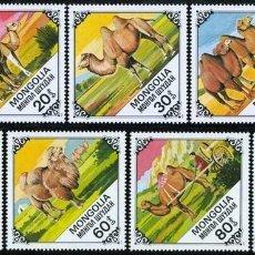 Sellos: MONGOLIA 1978 IVERT 983/9 *** FAUNA - CAMELLOS DE MONGOLIA. Lote 128565791