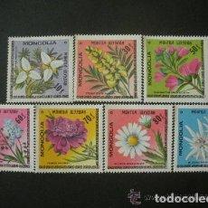 Sellos: MONGOLIA 1979 IVERT 1005/11 *** FLORA - FLORES DE MONGOLIA . Lote 117899315