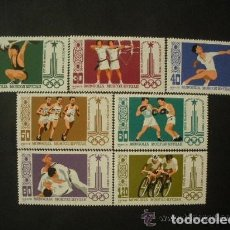 Sellos: MONGOLIA 1980 IVERT 1052/8 *** JUEGOS OLIMPICOS DE MOSCU - DEPORTES. Lote 117899531