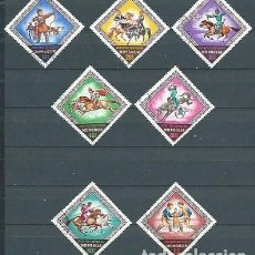 Timbres: MONGOLIA,1974,DEPORTES NACIONALES,USADOS,YVERT 724-730. Lote 118774316