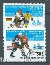 MONGOLIA,1979,HOCKEY SOBRE HIELO,USADOS,YVERT 1013-1014 (Sellos - Extranjero - Asia - Mongolia)