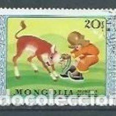 Francobolli: MONGOLIA,1974,INFANCIA,USADOS,YVERT 718. Lote 118774479