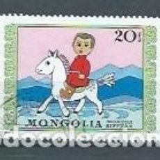 Francobolli: MONGOLIA,1975,INFANCIA,USADOS,YVERT 784. Lote 118774483
