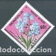 Sellos: MONGOLIA,1979,FLORES DE MONGOLIA,USADOS,YVERT 1008. Lote 118774499