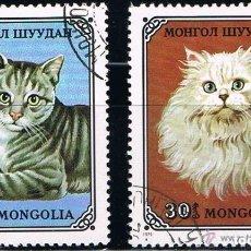 Sellos: MONGOLIA - LOTE DE 2 SELLOS - GATOS (USADO) LOTE 11. Lote 126549291