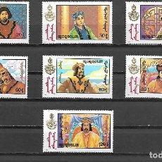 Sellos: SERIE COMPLETA DE MONGOLIA NUEVA SIN CHARNELA Nº CATALOGO 1720/26. Lote 126704523