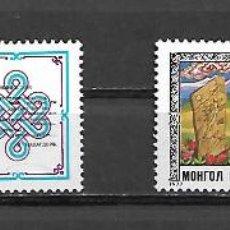 Sellos: SERIE COMPLETA DE MONGOLIA NUEVA SIN CHARNELA Nº CATALOGO 908/09. Lote 126704583