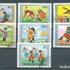 Sellos: MONGOLIA,DÍA INTERNACIONAL DE LA INFANCIA,1974,USADOS,YVERT 717-723. Lote 126838018