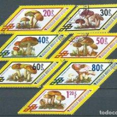 Francobolli: MONGOLIA,SETAS,1978,USADOS,YVERT 951-957. Lote 126838022