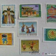 Sellos: LOTE DE 7 SELLOS DE MONGOLIA : ESCENAS Y TIPOS TIPICOS DEL PAIS. Lote 129447831