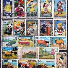 Sellos: MONGOLIA ( 16-467) LOTE 100 SELLOS DIFERENTES . *.MH. Lote 133024430