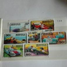 Sellos: MONGOLIA . CON MATASELLOS. AÑO 1978 COCHES AUTOMOVILES DE CARRERAS. 7 VALORES. Lote 133045078