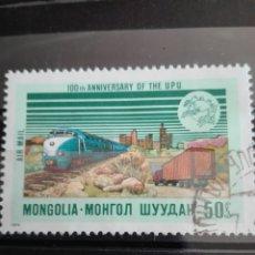 Sellos: SELLO MONGOLIA. CON MATASELLOS. AÑO 1974 ANIV TRANSPORTES. Lote 133321219